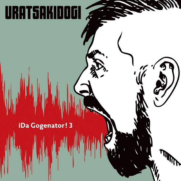 iDa Gogenator! 3 (Single) 2013